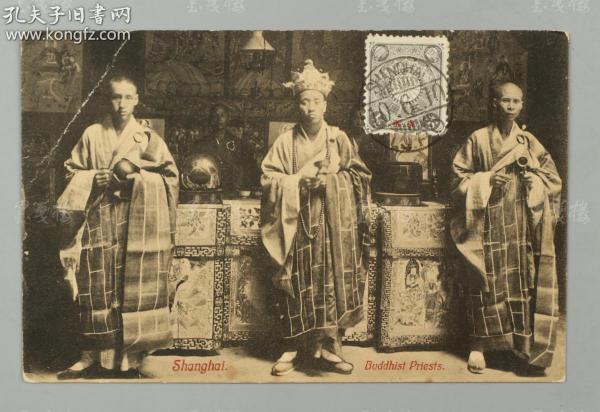 清末 上海僧人 实寄明信片一张(贴日本在华客邮邮票,销日本在华上海客邮局邮戳) HXTX177329