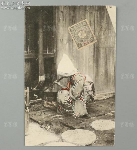 清末 日本妇女土炉灶生火 实寄明信片一张(贴日本在华客邮邮票,销日本在华北京客邮局邮戳) HXTX177333
