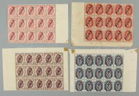 清代 沙俄在华客邮邮票新票15方连各四种(面值为3、4、5、10戈比,均带边纸)HXTX177455