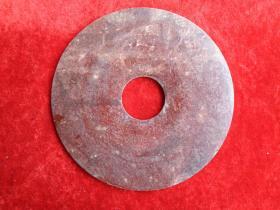 老红玉器一块,直径14cm,厚0.2cm,品好如图。