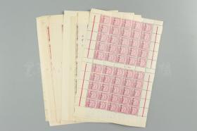 """清末民初 法国在华客邮广州湾新票650枚: 法广5安南景物图加盖""""KOUANG-TCHÉOU""""邮票 种植图1/5、2/5、2、3、4法郎5种各50枚,法广6安南帆船等图加盖""""KOUANG-TCHÉOU""""邮票8种各50枚(每种邮票均为两全格,含高值大型票,加盖移位出框等变体,带边纸) HXTX177462"""