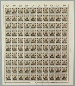 """清末 德国在华客邮新票100枚: 德5 德王像加盖花体""""China""""改值1分邮票全张(边纸齐全) HXTX177464"""