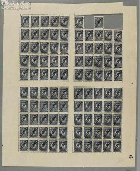清末 沙俄在华客邮新票97枚:第一次加盖中国币值10戈比邮票全张4全格(整张缺失3枚邮票,边纸齐全) HXTX177468