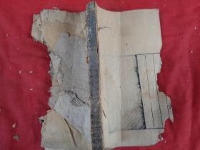 木刻本《五经类编》清,1厚册(卷12),品弱如图。