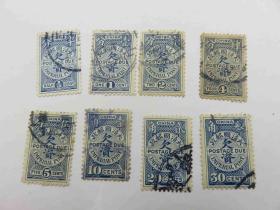 {会山书院}3#大清国邮政清朝清代蓝欠资邮票8枚信销全套