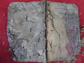 木刻本《采辑各家批评诗经删补》清,1厚册(卷3---4),大开本,品如图。
