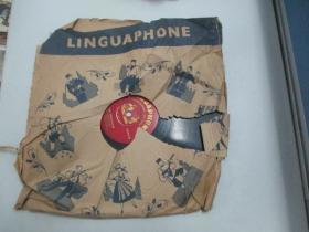 外文老唱片一张 《LINGUAPHONE 15-26》 尺寸25/25厘米