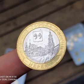 27mm 内拉塔 俄罗斯10卢布 双色金属纪念币2014