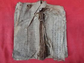 木刻本《乡墨鸿裁》清,1厚册,大开本,品如图。