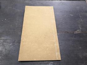 清     竹纸  大本    红印    刻本    风水学资料        《二十八星宿图》       一册全!!!  一图一文。  少见的红印版画……