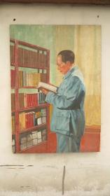 題材少見 約6-70年代  毛主席畫像 木板油畫  畫心尺寸90*130厘米 畫面破口