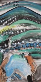 【孙博文】 青岛市东夷画院院长 山水