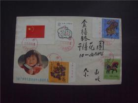 第一轮生肖邮票7枚  实寄封(2008年 8 月8日18时日戳 )