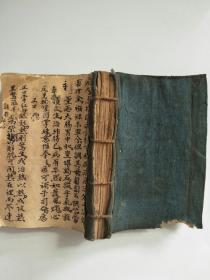 清代手抄便携式中医秘本书2.5公分一厚册(161个筒子页)
