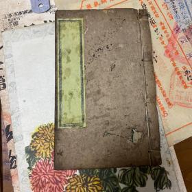 清代风水地理木刻书(阳宅指南)一本一套完整