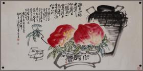 【朱宣咸】 杰出的中国画画家、版画家 寿桃