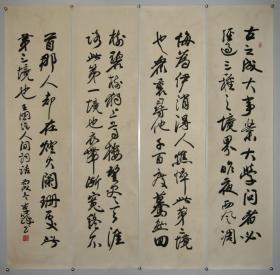 【李铎】湖南省醴陵市人 著名书法家  军人  中国书法家协会副主席   书法四屏