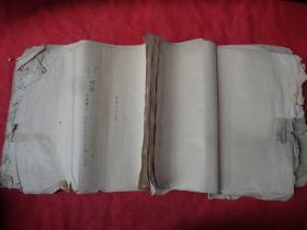 手稿本《书名不祥》清,1厚册,大开本,68面,长26cm28cm,品如图。