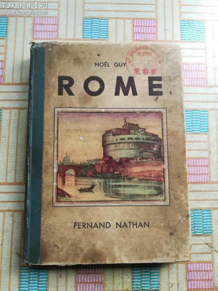 罗马 法文(1936年全是图)独本