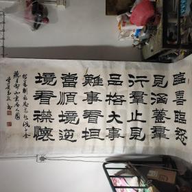 李荣玉大幅书法。中国书法家协会会员,从师于著名书法家刘炳森、吴末淳先生,曾在全国书法大奖赛中获金奖。保真