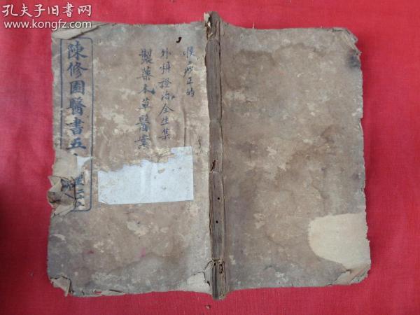 中医线装书《喉痧正的----》清,1厚册全,品好如图。