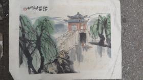 著名画家 李桃修  国画一幅 画心尺寸45*34厘米