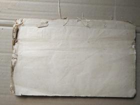 乾隆年雅雨堂原本精写刻--------------尚书大传(含考异,补遗,郑司农集等多个内容)一册