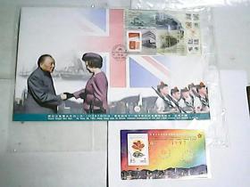香港結束英國殖民統治紀念封(超大型)/  中華人民共和國香港特别行政區成立紀念($5)