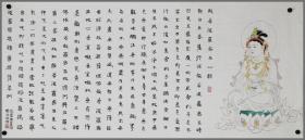 【谢振瓯】福建省美术家协会副主席 人物
