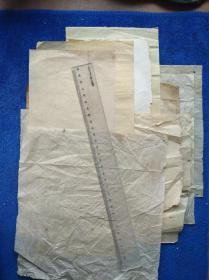 旧纸空白老纸共11张,尺寸不一,有竹纸,棉纸,毛太纸,元书纸,黄裱纸,白棉纸。罗纹纸,皮纸等。
