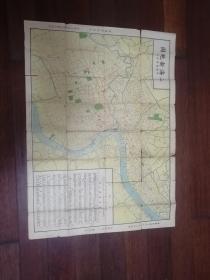 1948年初版《上海地图》含外壳