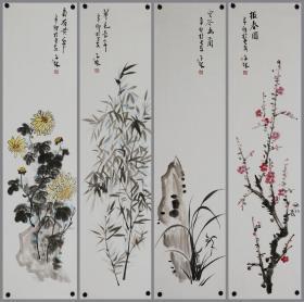【陈子林】西安美院教授,梅兰竹菊四条屏