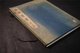 《敦煌遗书 第一集》,原函2册。1926年日本文星堂线装带函(29.3*37.5CM)