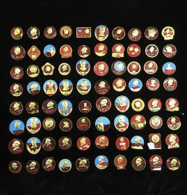 毛主席徽章一套80枚, 尺寸:约3到4厘米 重量:800克