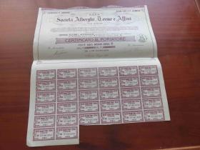 {会山书院}50#1925年法国爱马仕公司10法郎股票-号码007091-销法国女神戳记-带32枚息票(长41厘米-宽35厘米)