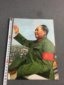 文革时期毛主席宣传画如图时代特色鲜明