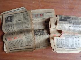 老报纸《书法报》1992年,一批合拍,4开,约15份,品如图。