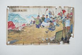 佚名 水粉画稿《新农民画新农村》一张 HXTX316556