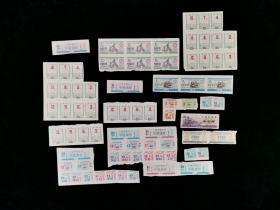侯-光-炯旧藏:1955年院士、曾任西南农业大学名誉校长、中国土壤学之父 侯-光-炯 旧藏 1972-1992年 邮票、粮票 一组 HXTX315868