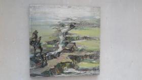 80年代   风景   油画一幅  尺寸70*70厘米