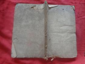 木刻本《康熙字典》清,1厚册(寅集下)。大开本,品如图。