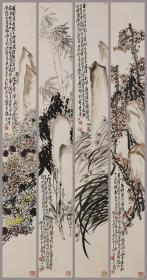 【朱宣咸】重庆市美术家协会首任常务副主席,梅兰竹菊四条屏