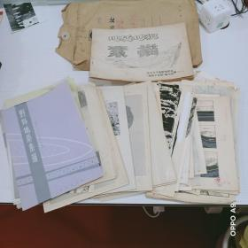 1972年 版 地质地貌素描 +本书的手绘稿,及其照片、图片100张左右 (详情请看图片)  L071923
