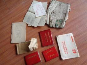 清朝空白本一册,30面,长24cm18cm,与同其它一起合拍,品好如图。
