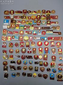 毛主席徽章一套120枚,尺寸3×4cm。