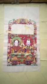 文革前木版年画-灶王爷灶王奶喜神图福神图合计6种版式各三张合计18张
