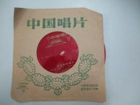 中国唱片社出版 薄膜老唱片2张 《英语教学唱片》 尺寸17.5/17.5厘米