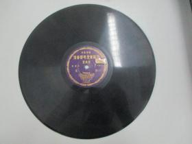 中国唱片社出版 老唱片一张 语音符号发音练习留声片 专用片《元音 1-2》 尺寸25/25厘米