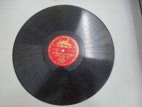 中国唱片社出版 老唱片一张 文献片 汉语拼音字母教学留声片《拼音、声调 上》 尺寸25/25厘米