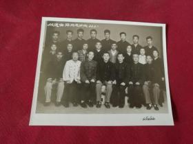 1966年老照片【欢送金舜同志留念】北京和平里照相,14.8*12厘米(23人合影,都是干部知识分子样子)